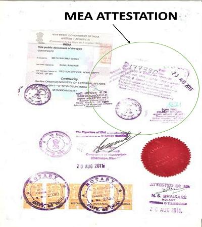MEA Attestation, MEA Apostille